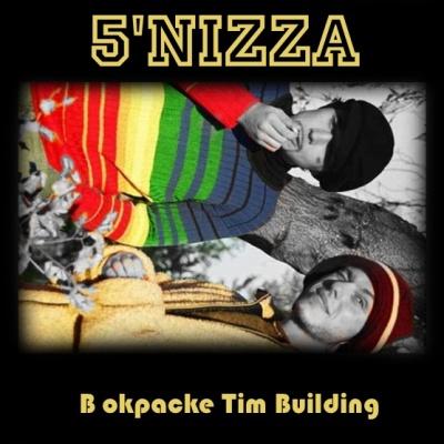 5'Nizza - 5nizza в окраске Tim Building
