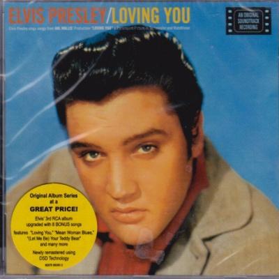 Elvis Presley - Loving You (Album)
