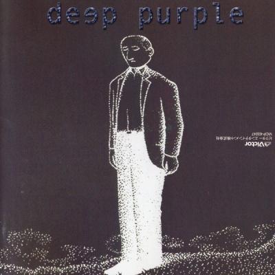 Deep Purple - Rapture Of The Deep (Album)