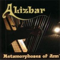 Metamorphoses Of Ann'
