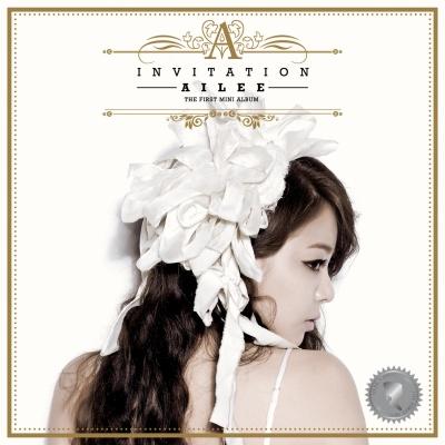 Ailee - Invitation (The First Mini Album)