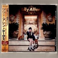 Air Balloon (Taiki & Nulight Dub Remix)