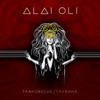 Alai Oli - Durge