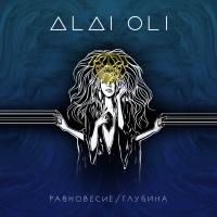 Alai Oli - La La La