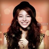 Ailee - Heaven (Single)