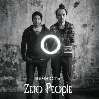 Слушать Zero People - Вечность