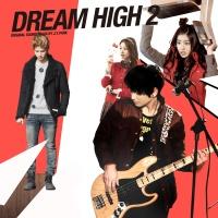 Ailee - Dream High 2 OST Part 4