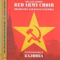 Слушать Академический Ансамбль песни и пляски Российской Армии имени А.В. Александрова - Chorus From The Opera 'Ernani'