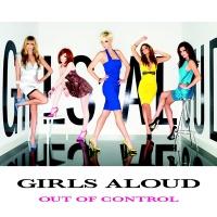 Слушать Girls Aloud - Love Is Pain