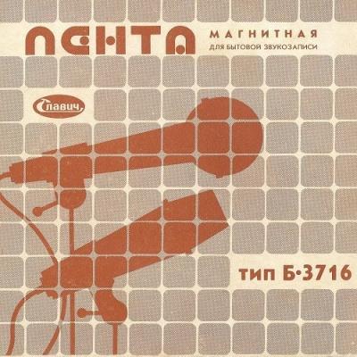 Александр Айвазов - Не Грусти (Album)