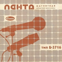 Александр Айвазов - Инопланетянка Инна (Оцифрованное) (Album)
