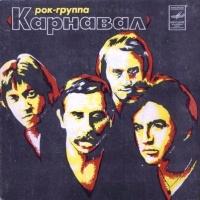 Александр Барыкин - Когда Мы Влюблены (Album)