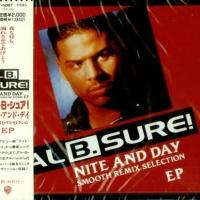 Al B. Sure! - Missunderstanding (Eddie F's House)