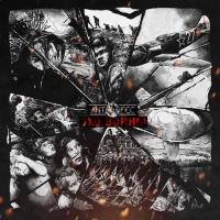 АНТАРЕС - Эхо Войны (Album)