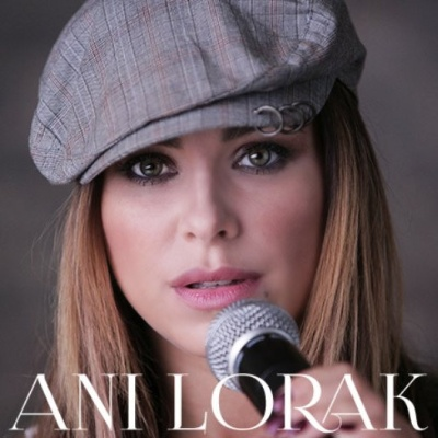 Ані Лорак - Неизданное