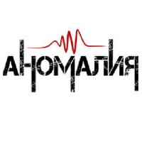 АНОМАЛИЯ - Внеальбомные песни (Album)