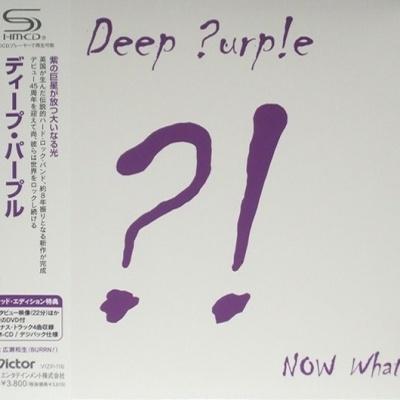 Deep Purple - Now What! (Japan Edition) (Album)