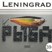 Ленинград - Рыба