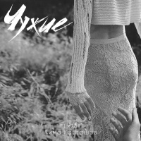 Lx24 - Чужие (Single)