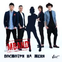 MBAND - Посмотри На Меня (Sasha Dith Remix)