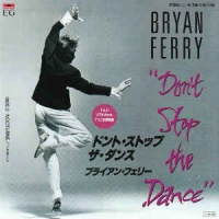 Bryan Ferry - Boys And Girls (West German Target CD)