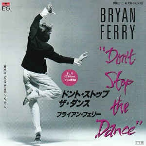 Bryan Ferry - Boys And Girls (West German Target CD)