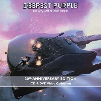 Deep Purple - Machine Head (25th Anniversary Edition) (CD 1) The 1997 Remixes
