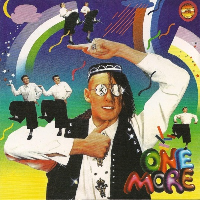 Ван Моо - One More