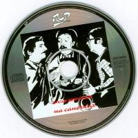 Братья Жемчужные - На саночках - 1994 (Album)