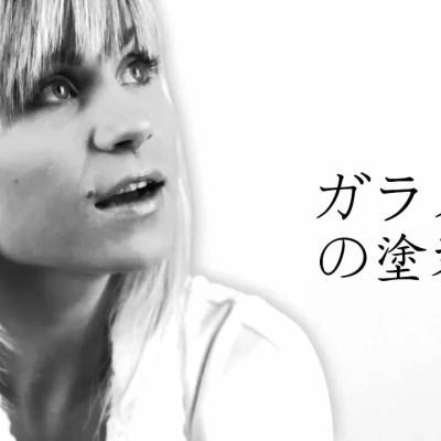 Катя Чехова - Посмотри На Меня (Single)