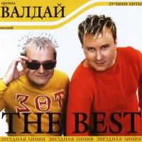 Валдай - The Best (Album)