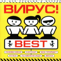 ViRUS! - Best (Compilation)