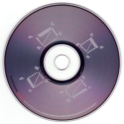 Ночные Снайперы - Тригонометрия (Album)