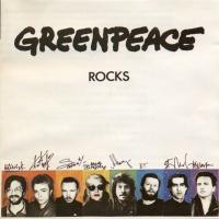 Борис Гребенщиков - Greenpeace Rocks