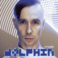 Дельфин (Dolphin) - Лучшее (CD 2) (Album)