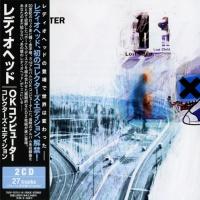 Radiohead - OK Computer CD1 (Переиздание)