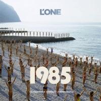 1985. OST «Чернобыль 2. Зона отчуждения»