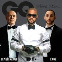 Тимати - GQ (KEEM & DJ Burlyaev Remix)