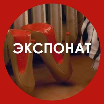 Ленинград - Экспонат ( DJ Noiz Remix ) (Single)