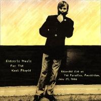Beck Hansen - Electric Music For The Kool People (Album)