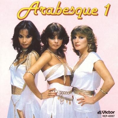 Arabesque - Arabesque 1