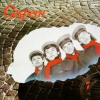 Секрет - Секрет (LP Reissue) (Album)