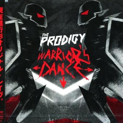 The Prodigy - Warrior's Dance (Single)