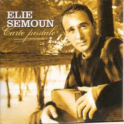 Elie Semoun - Miracle World Music Vol.2 - Disk. 2