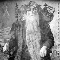 Аквариум - Расти, борода, расти