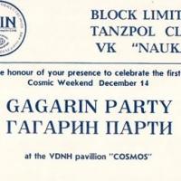 Radio Zone - Laika (Gagarin Party)