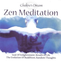 Chakra's Dream - Study Of Self
