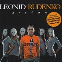 Leonid Rudenko - Альбом
