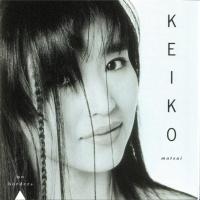Keiko Matsui - No Borders