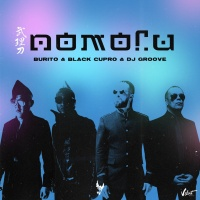 Слушать Burito x Black Cupro & DJ Грув - Помоги